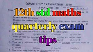 12th std maths quarterly exam model question paper