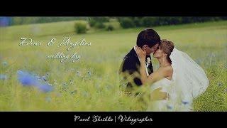Дима и Ангелина - Свадебный клип. Гродно.