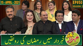 Khabardar with Aftab Iqbal | New Episode 50 | 15 April 2021 | GWAI