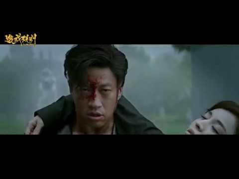 The Game Changer 遊戏规则 (2017 , Trailer) (Cast : Peter Ho , Z.Tao , Guli Nazha)