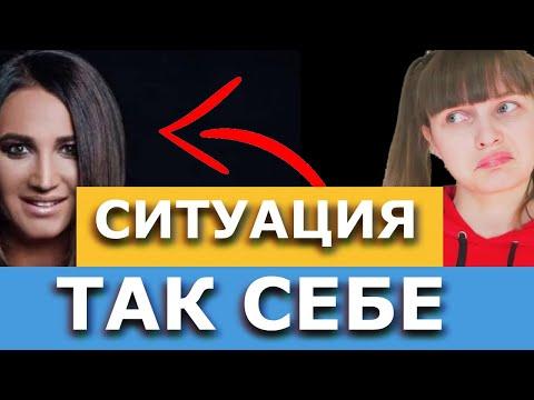 КОРОЧЕ ГОВОРЯ,КАРАНТИН С БУЗОВОЙ/ОЛЯ ПЕРЧИК/Подборка