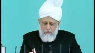 Friday Sermon : 17th July 2009 - Part 4 (Urdu)