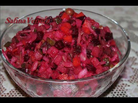 Салат  витаминный  Винегрет