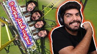 سويت قطار موت وخافوا منه !! #3 - Planet Coaster
