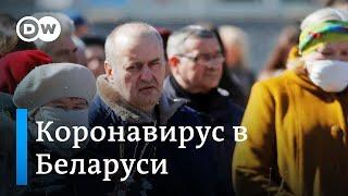Коронавирус в Беларуси: в Минске вводят ограничительные меры в связи с эпидемией