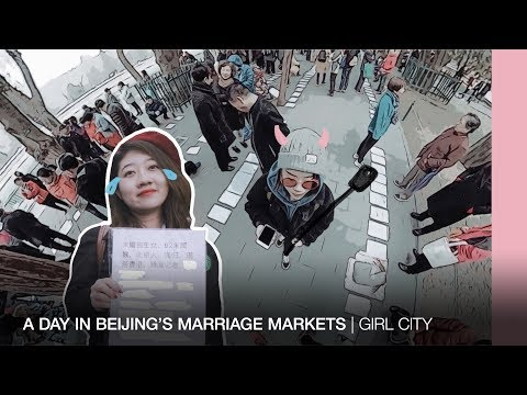 GIRL CITY | A day in Beijing's biggest marriage markets