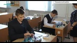 Школу номер 6 модернизировали в Тальменке
