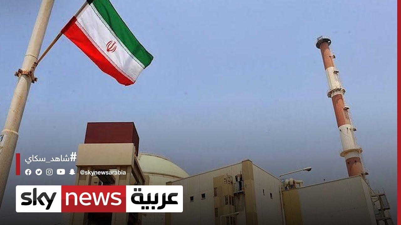 طهران: سنحدد تاريخ استئناف المفاوضات مع الدول الكبرى الأسبوع القادم  - نشر قبل 8 ساعة