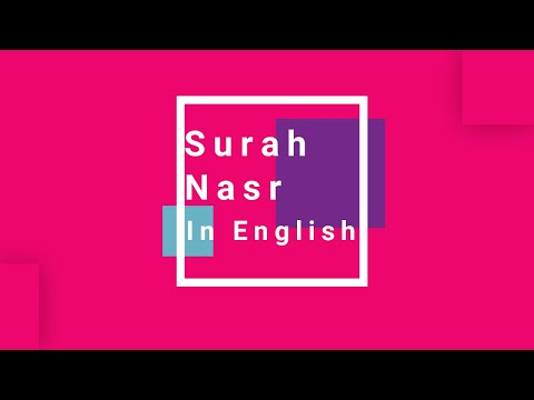 surah-nasr-(the-divine-support)-in-english- -rayub