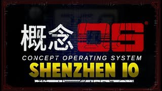 What is this game ? | Shenzhen I/O