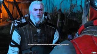 Ведьмак 3 - самые прикольные диалоги