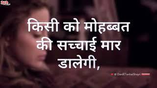 Whatsapp status    Hindi Shayri status video
