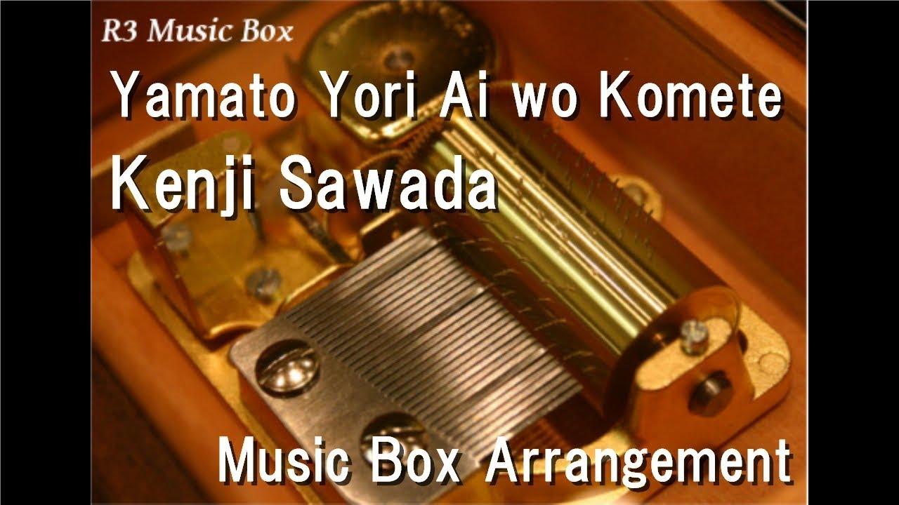 yamato 2202 ost download