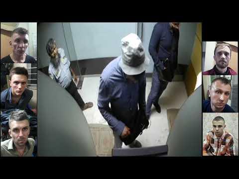 এটিএম বুথে জালিয়াতি : ৬ বিদেশি আটক | ATM Booth Fraud