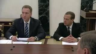 Фото Путин - заседание правительства
