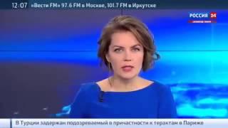 В знак солидарности МВД РФ отправит во Францию Новости 21 11 2015 РОССИЯ США ЕВРОПА СИРИЯ