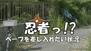 速度違反40キロ制限でドンドン捕まるネズミ捕り。Cars that get caught quickly at the speed limit of 40km/h. thumbnail