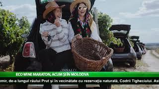 Eco Wine Maraton, acum și în Moldova