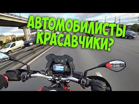 Езда в Москве на мотоцикле - Дело непростое | ПОКАТУШКИ НА МОТО