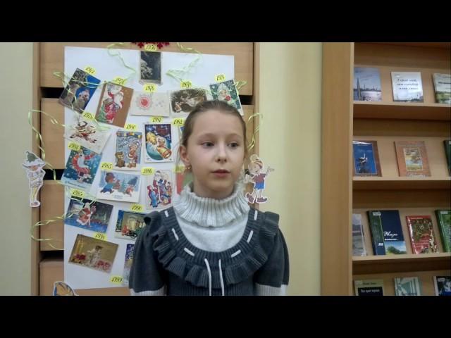 Изображение предпросмотра прочтения – СветланаСоглаева читает произведение «Зимний вечер» А.С.Пушкина