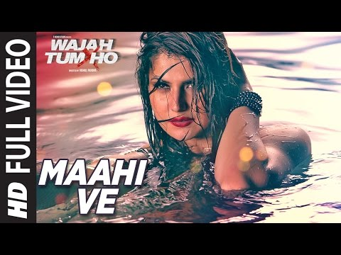 Thumbnail: Maahi Ve Full Video Song Wajah Tum Ho | Neha Kakkar, Sana, Sharman, Gurmeet | Vishal Pandya