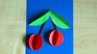 як зробити з паперу вишню