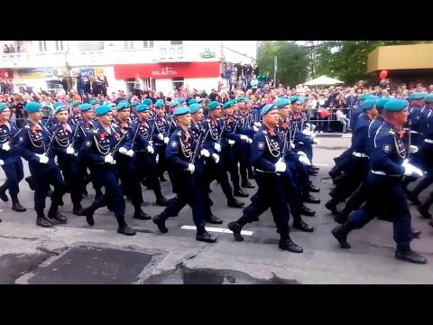 Новороссийск. 9 мая 2017 года Парад Победы