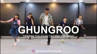 Gambar cover Ghungroo - Dance Cover   Deepak Tulsyan Choreography   War   Hrithik Roshan, Arijit Singh