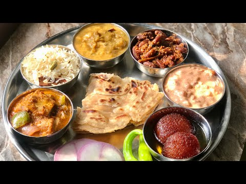 North Indian veg thali recipe veg thali recipe