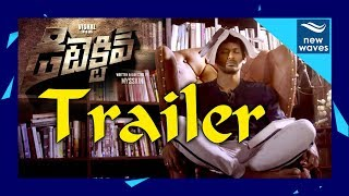 detective movie trailer telugu vishal prasanna anu emmanuel telugu movies 2017 new waves