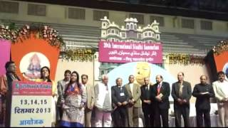 Pallav by Manjushree Assudani and Kaajal Chandiramani at 20th international Sindhi Sammelan