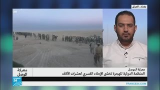 القوات الأمنية العراقية تستعيد السيطرة على أكثر من 27 قرية