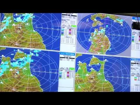 Misawa's Weather Flight