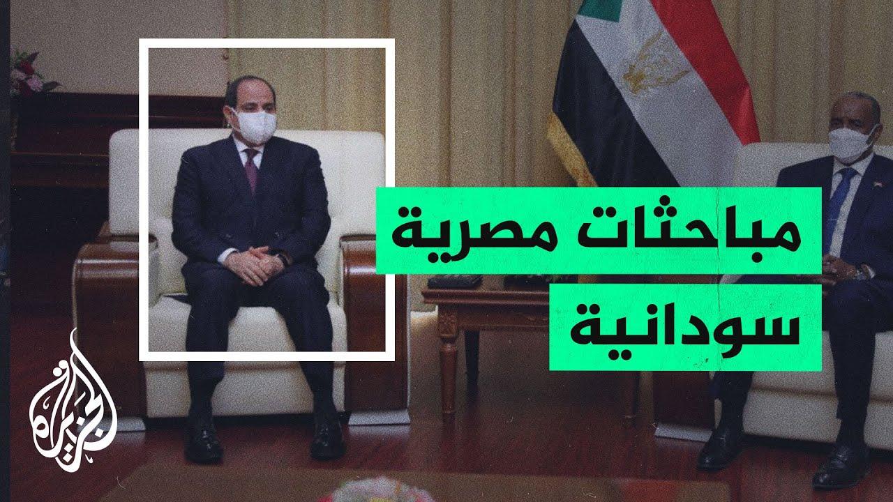 الرئيس المصري يصل إلى السوادن لبحث عدة ملفات منها سد النهضة  - نشر قبل 15 دقيقة