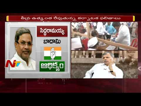 Karnataka Assembly Elections Results | Congress and BJP Neck and Neck Fight | NTV Debate | Part 05