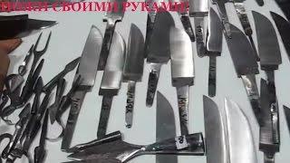 🗡Ножевая мастерская кузнеца! Заготовки для ножей и клинков! Эксклюзивные авторские ножи под заказ!