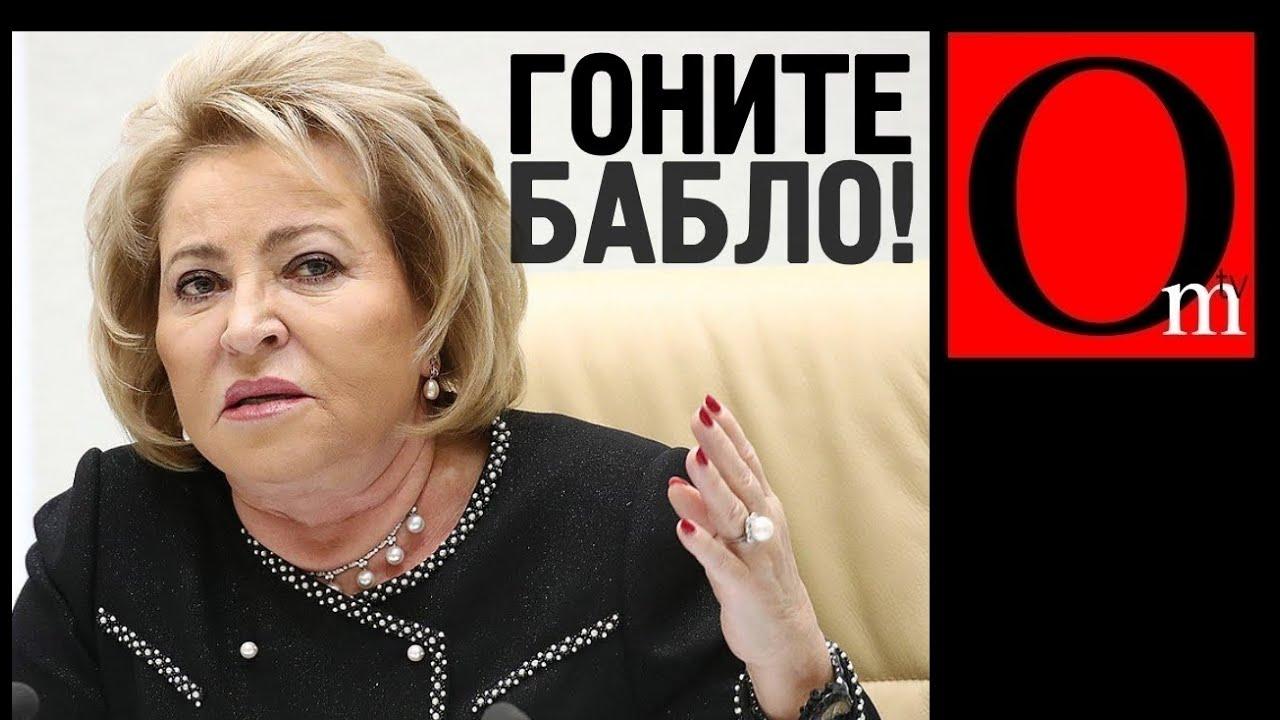 Путин поручил обложить налогом самозанятых по всей России