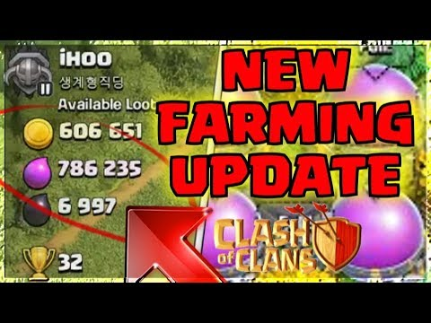 NEW Clash of Clans FARMING STRATEGY 2017 UPDATE LEAKED | Trophy DROPPING for LOOT!