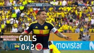 Эквадор : Колумбия