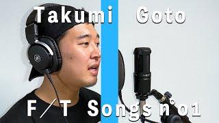 日本一の音痴が30分練習してから優里さんの「ドライフラワー」歌ってみた/THE FIRST TAKE風
