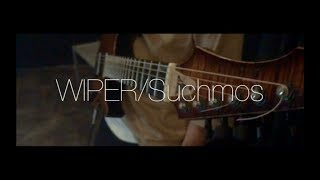 "【アレンジ】WIPER/Suchmos""F.C.L.S."" (cover by MASQUERADE HOTEL)"