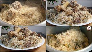 Sufiyani Biryani Recipe ♥️ | White Mutton Biryani Recipe ♥️| Eid Ul Azha Special Recipes By Lubna
