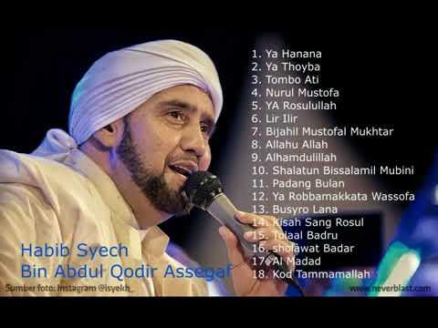 Ustadz Abdul Qodir   Full Juz 30