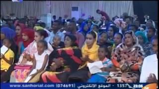 برنامج نجوم الغد - الدفعة 20 - قناة النيل الأزرق