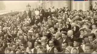 28.07 - Начало Первой Мировой войны