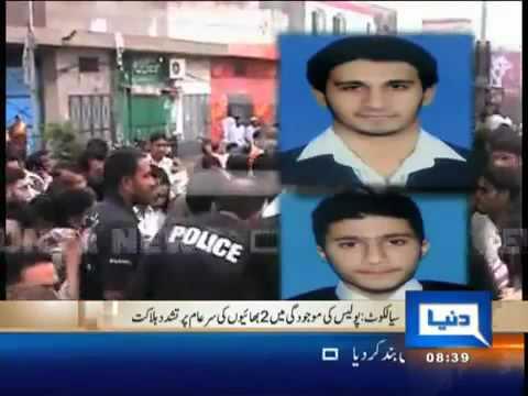 Sialkot Murder-Orignal Video Two Innocent  Brothe0rs Torture Kiled Sialkot,(Rizwanbodla Punjab Uni)