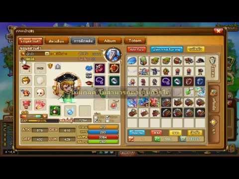 ขายรหัส [BOOMZ World 2] เลเวล21 อาวุธ+8 ชุด+6 หมวก+5