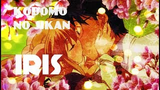 kodomo no jikan (AMV) - IRIS