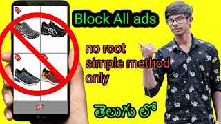How to Remove All Ads from Android in telugu