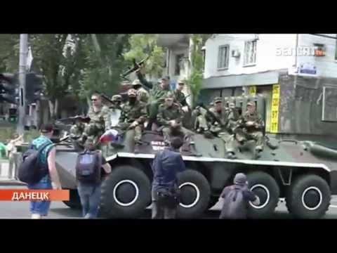Кадыраўцы ў Данецку